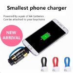 Emergency Power Bank